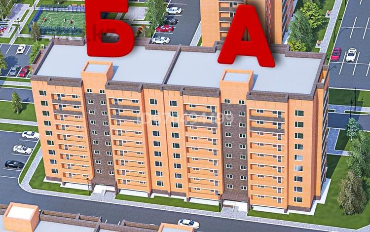 1-комнатная квартира, 39.1 м², 4/9 этаж, Мкр Береке 63 за ~ 14.1 млн 〒 в Костанае