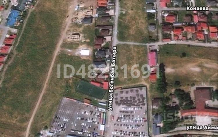 Участок 7 соток, Богенбай батыр за 14 млн 〒 в Бесагаш (Дзержинское)