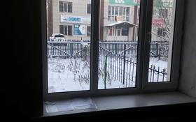 1-комнатная квартира, 27 м², 1/2 этаж, Агынтай батыр 2 — Жангозина за 5.5 млн 〒 в Каскелене