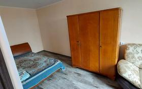 2-комнатная квартира, 49 м², 5/5 этаж, Микрорайон Жидебая батыра 8 за 9 млн 〒 в Балхаше