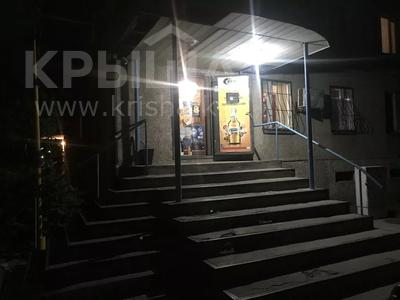 Магазин площадью 54 м², 5 мкр 29 за 15 млн 〒 в Талдыкоргане — фото 6
