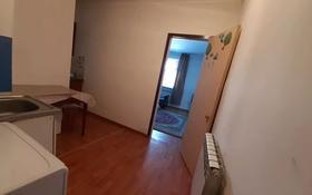 1-комнатная квартира, 24 м², 1/2 этаж помесячно, Маяковского — Суюнбая за 55 000 〒 в Алматы, Жетысуский р-н