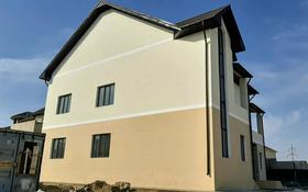 "6-комнатный дом, 300 м², мкр ""Шыгыс 2"" за 26 млн 〒 в Актау, мкр ""Шыгыс 2"""