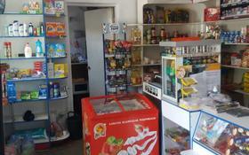 Магазин площадью 30 м², Талдыкурган Шахворостова 140 за 8 млн 〒 в Талдыкоргане