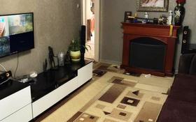 4-комнатная квартира, 84 м², 2/5 этаж, мкр Аксай-3А, Мкр Аксай-3А — Яссауи за 35 млн 〒 в Алматы, Ауэзовский р-н