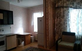 1-комнатная квартира, 35 м², 1/18 этаж помесячно, Сарайшык 5/1 за 100 000 〒 в Нур-Султане (Астана), Есиль р-н