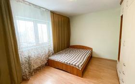 3-комнатная квартира, 90 м², Мкр «Самал» 5 за 35 млн 〒 в Нур-Султане (Астана)