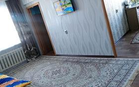 3-комнатная квартира, 50.6 м², 1/5 этаж, Микрорайон Мухамеджанова 24 за 10 млн 〒 в Балхаше