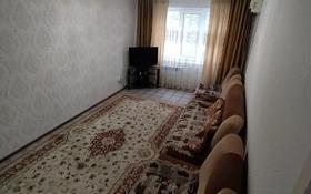 3-комнатная квартира, 64.7 м², 3/9 этаж, Аз Наурыз 32 за 14 млн 〒 в Актобе, мкр 11