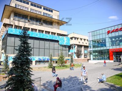 Здание, проспект Назарбаева 48А — проспект Жибек Жолы площадью 740 м² за 2.5 млн 〒 в Алматы, Медеуский р-н