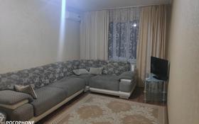2-комнатная квартира, 54 м², 1/5 этаж посуточно, Абулхаир хана 70 за 7 000 〒 в Актобе