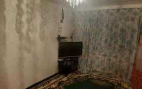 2-комнатная квартира, 42.8 м², 3/5 этаж, 1 мкр 8 — С. Ерубаев за 15 млн 〒 в Туркестане