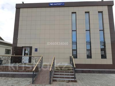 Здание, площадью 560 м², Шанырак 46 Д за 30 млн 〒 в Жанаозен