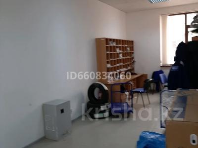 Здание, площадью 560 м², Шанырак 46 Д за 30 млн 〒 в Жанаозен — фото 6