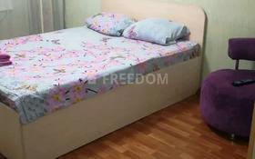 1-комнатная квартира, 36 м², 7/10 этаж по часам, Жаяу Мусы 1 — Назарбаева за 1 000 〒 в Павлодаре
