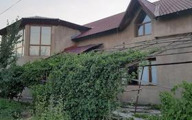 1 гектар с домами за 140 млн 〒 в