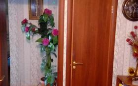5-комнатная квартира, 97 м², 2/10 этаж, Степной-4 29 за 27.5 млн 〒 в Караганде, Казыбек би р-н
