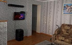 2-комнатная квартира, 44.7 м², 4/4 этаж, мкр Майкудук, 11-й квартал за 11 млн 〒 в Караганде, Октябрьский р-н