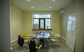 Офис площадью 15 м², проспект Абилкайыр Хана 75 за 60 000 〒 в Актобе, мкр 8