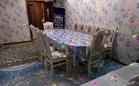 3-комнатная квартира, 65 м², 5 этаж, улица Момышулы 53-35 — Конаева за 12 млн 〒 в Кентау