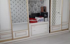 3-комнатная квартира, 70 м², 7/9 этаж, Улы Дала 25 за 29 млн 〒 в Нур-Султане (Астана), Есиль р-н