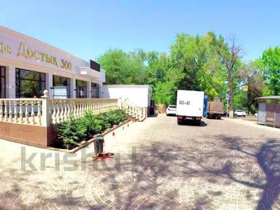 Офис площадью 140 м², проспект Достык 300 за 1.5 млн 〒 в Алматы, Медеуский р-н — фото 2