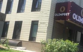 Офис площадью 216 м², Мкр Алмагуль 3а за 600 000 〒 в Алматы, Бостандыкский р-н