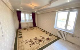 3-комнатная квартира, 63 м², 5/5 этаж, Акмешит мкр 11 за 8.5 млн 〒 в