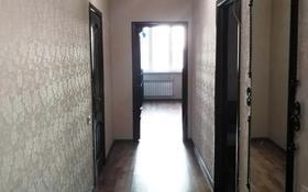 3-комнатная квартира, 106 м², 14/15 этаж, Навои за 54.5 млн 〒 в Алматы, Ауэзовский р-н