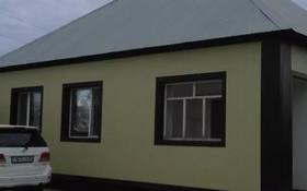 4-комнатный дом, 98 м², 10 сот., улица Иманова за 22 млн 〒 в Актюбинской обл.