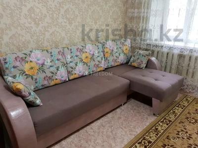 2-комнатная квартира, 55 м², 3/5 этаж посуточно, Павлова 27 — Суворова за 7 000 〒 в Павлодаре — фото 2