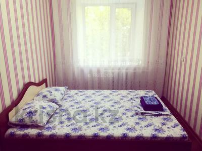 2-комнатная квартира, 55 м², 3/5 этаж посуточно, Павлова 27 — Суворова за 7 000 〒 в Павлодаре — фото 4