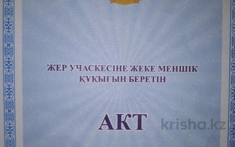Участок 68 соток, Украинка 37б за 18 млн 〒 в Актобе