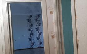 2-комнатная квартира, 42 м², 3/5 этаж, Сандригайло 72 — Сандригайло за ~ 8.2 млн 〒 в Рудном