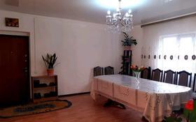 5-комнатный дом, 117 м², 7.5 сот., мкр Шанырак-1 107 — Жас казах за 25 млн 〒 в Алматы, Алатауский р-н