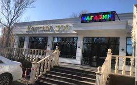 Ресторан- кафе - кальянная за 800 000 〒 в Алматы, Медеуский р-н