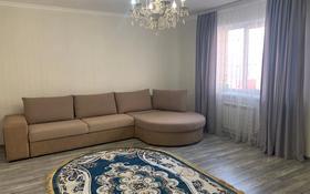 2-комнатная квартира, 80 м², 5/10 этаж помесячно, Авангард-2 11б за 200 000 〒 в Атырау, Авангард-2