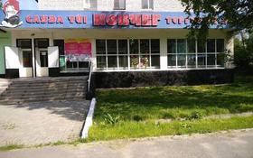 Магазин площадью 200 м², Ауэзова 36 за 65 млн 〒 в Текели