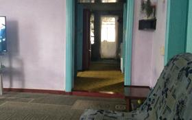 5-комнатный дом, 67.5 м², 3.8 сот., мкр Тастак-2, Туркебаева 129а — Маршака за 40 млн 〒 в Алматы, Алмалинский р-н