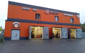 Офис площадью 80 м², Камзина 67/2 за 40 000 〒 в Павлодаре
