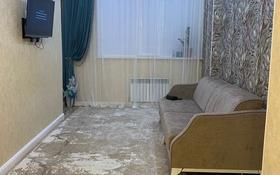 3-комнатная квартира, 77.8 м², 1/11 этаж, 16-й мкр 44 за 29.3 млн 〒 в Актау, 16-й мкр