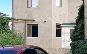 7-комнатный дом, 209 м², 17 сот., улица Гульдала 10 за 60 млн 〒 в