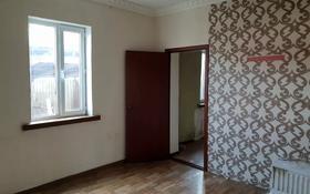 3-комнатный дом, 73 м², 0.066 сот., мкр Тастыбулак за 17 млн 〒 в Алматы, Наурызбайский р-н