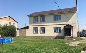 6-комнатный дом, 240 м², 12 сот., Достык 44 за 55 млн 〒 в Усть-Каменогорске