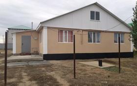4-комнатный дом, 144 м², 8 сот., Бирлик 413 за 15.5 млн 〒 в Жанаконысе