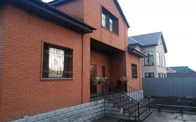 6-комнатный дом, 292.3 м², 10 сот., Батыр Баян 25 — Игилик би за 80 млн 〒 в Караганде, Казыбек би р-н