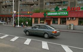 Помещение площадью 40 м², Осипенко 14б — Сейфуллина за 500 000 〒 в Алматы, Турксибский р-н