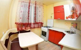 2-комнатная квартира, 45 м², 3/5 этаж, Абу Бакира Кердери за 12 млн 〒 в Уральске