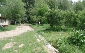 Сад крестьянское хозяйство 5 га за 90 млн 〒 в