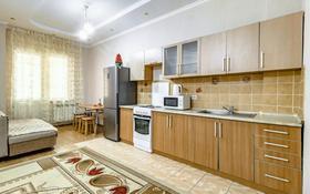 2-комнатная квартира, 52 м², 5/18 этаж посуточно, Туркестан 2 — Сыганак за 10 000 〒 в Нур-Султане (Астана), Есиль р-н
